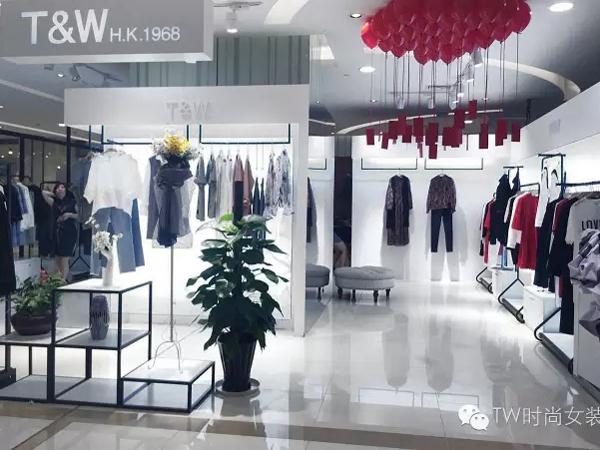 T&W女装店铺图