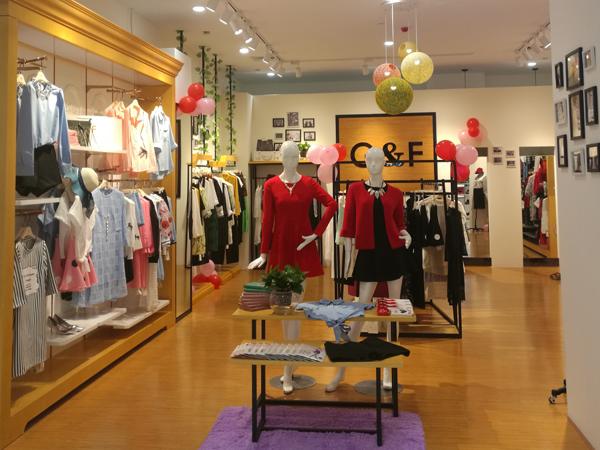 青花语时尚女装店
