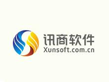 讯商软件IT信息化品牌