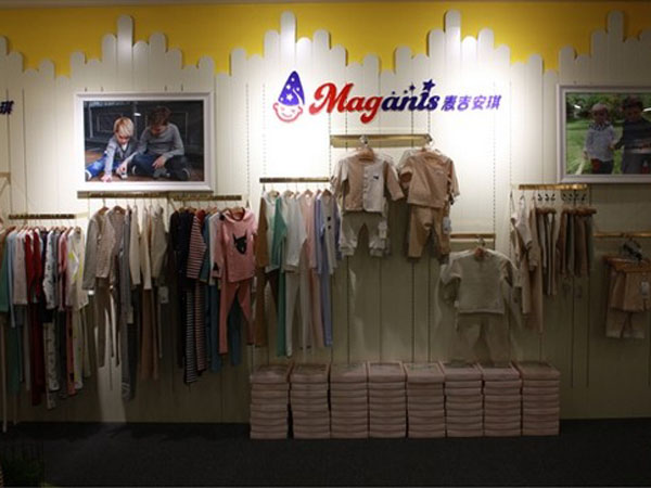 Maganls品牌终端形象展示