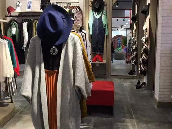 时尚自由点官方旗舰店