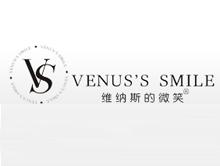 維納斯的微笑內衣品牌