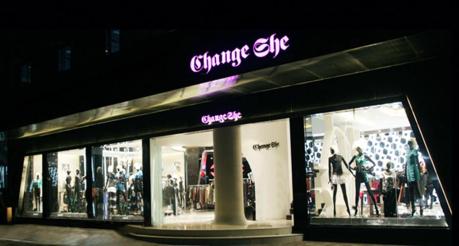 changeshe(千细)品牌终端形象