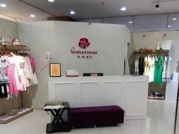 斯妲黛莎女装店铺展示
