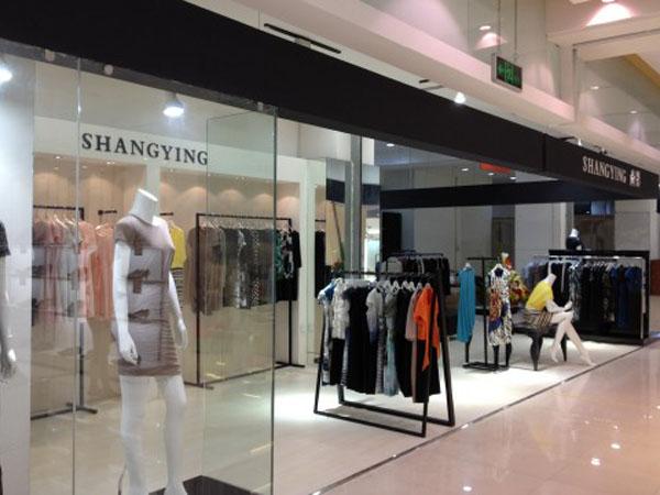 尚影女装品牌终端店