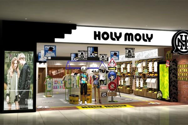 HOLYMOLY休闲装店铺