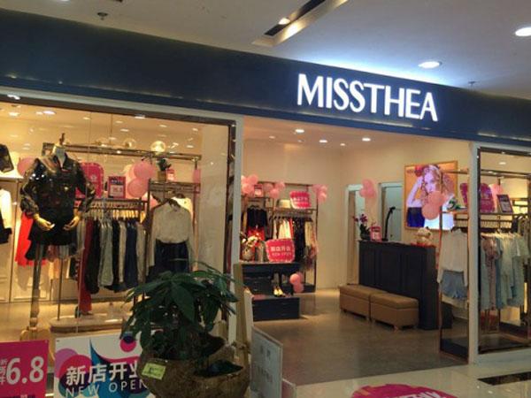 MISSTHEA店铺展示