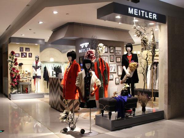 玛泰迩-Meitler店铺