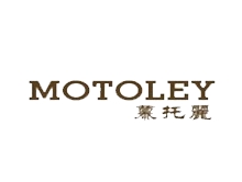 慕托丽MOTOLEY