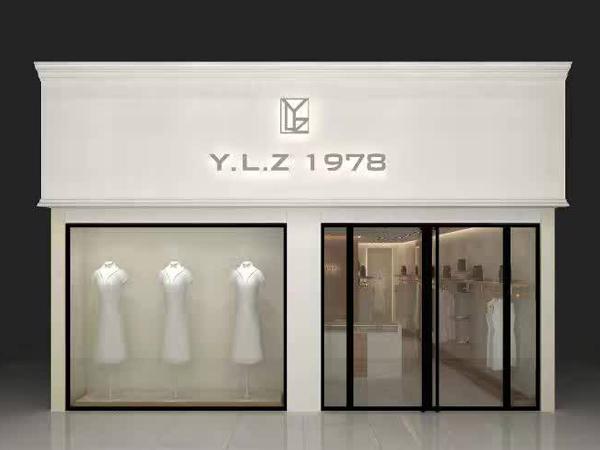 YLZ1978店铺展示