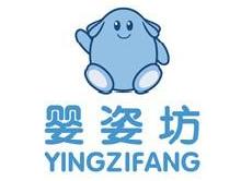 婴姿坊YINGZIFANG
