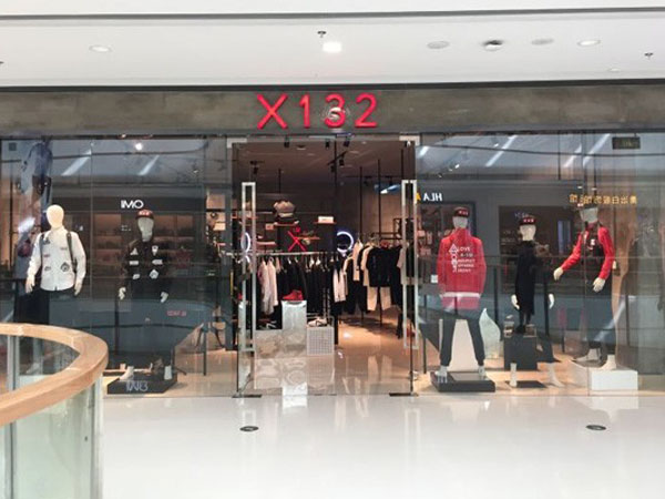 X132店铺展示