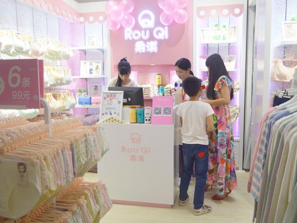 柔淇店铺展示