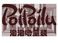 泡泡噜Poipoilu