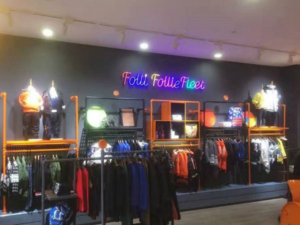 芙丽芙丽FolliFollie童店铺
