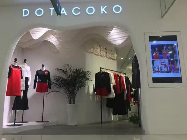 DOTACOKO女装专卖店品牌旗舰店店面