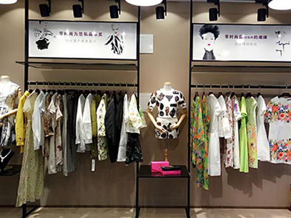 零时尚女装店铺图