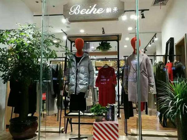 钡禾女装店铺展示