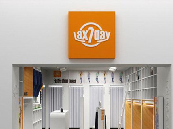Lax7day店铺展示