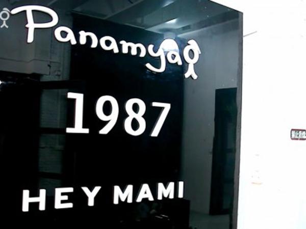 帕纳摩亚店铺展示