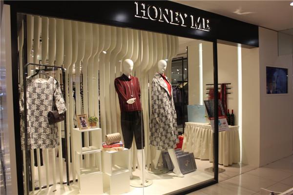 艾玫丽HONEY ME店铺展示