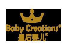 皇后婴儿童装品牌