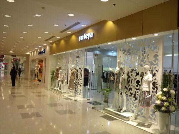 Sofeya时尚女装品牌店铺