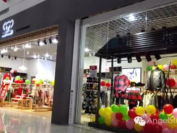 天使舞台亲子装店铺图品牌旗舰店店面