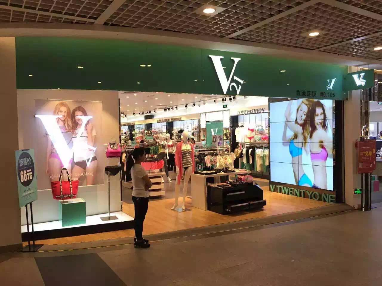 V21店铺展示