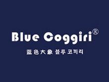 蓝色大象Blue Coggiri