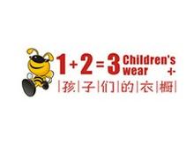 1+2=3童装品牌