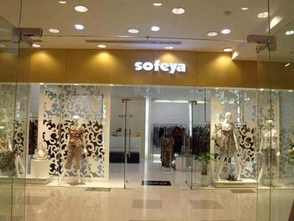 Sofeya店铺展示