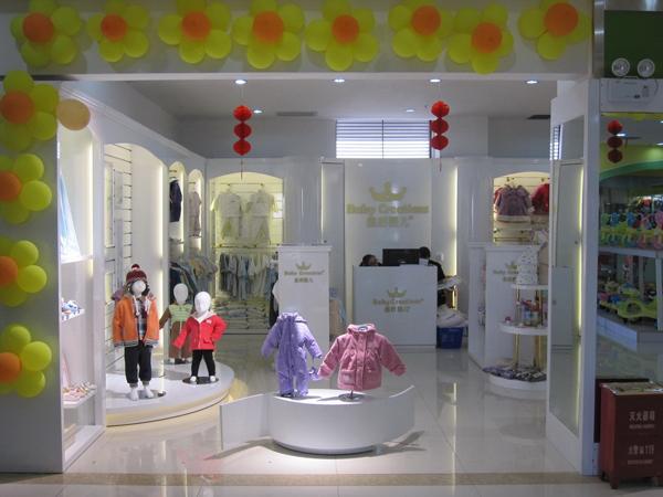 皇后婴儿店铺展示