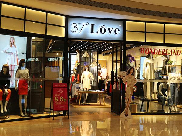 37度LOVE店铺展示