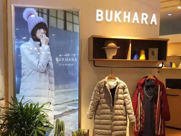 BUKHARA 布卡拉女装店铺图
