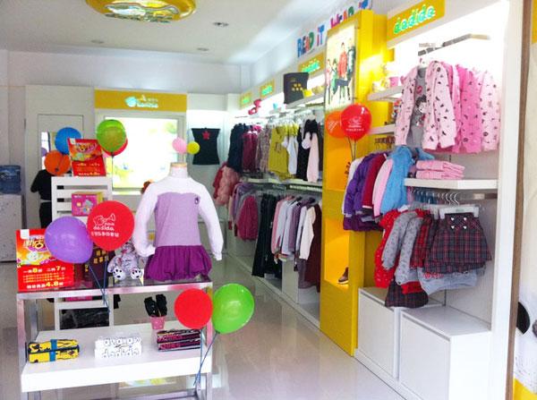 嗒嘀嗒时尚童装店