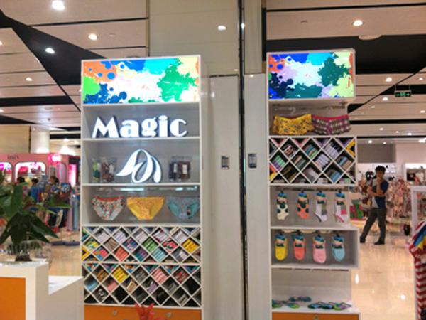 Magic店铺展示