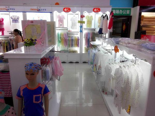 卓儿童装店铺形象图