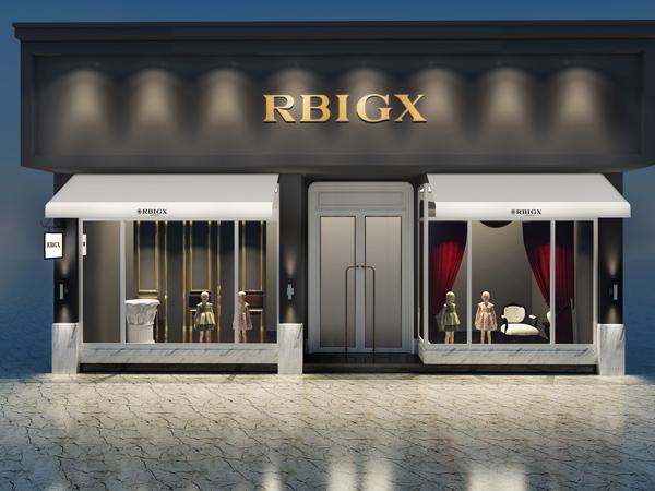 RBIGX童装店铺展示