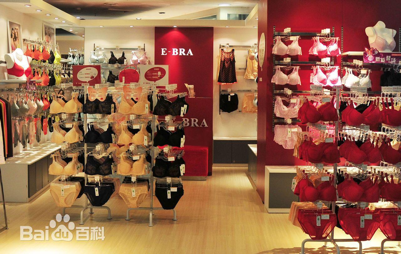 E-BRA店铺展示