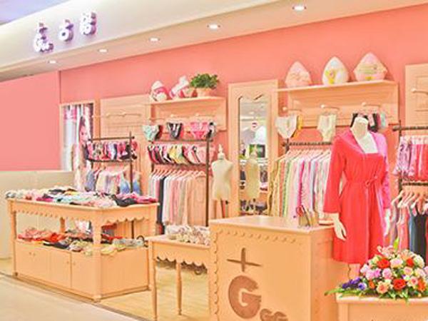 古格内衣品牌终端店展示