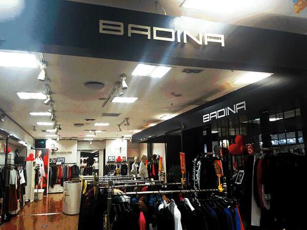 芭蒂娜店铺展示