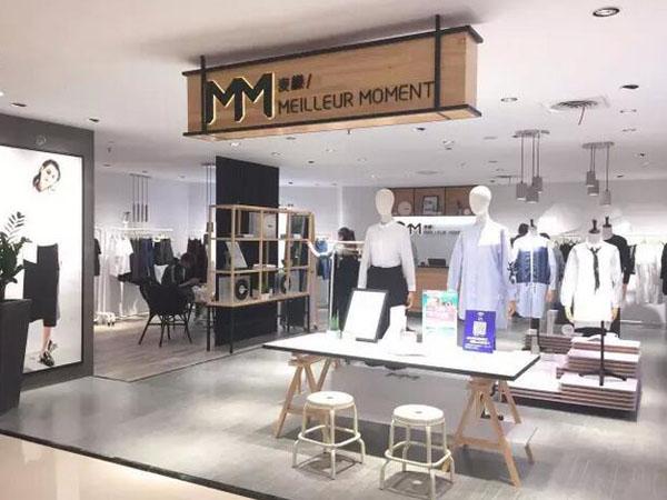 MM麦檬品牌女装终端形象店品牌旗舰店店面