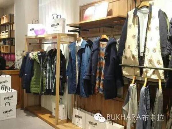 BUKHARA 布卡拉女装店铺形象