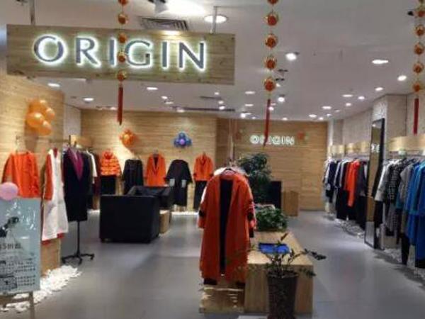ORIGIH安瑞井女装品牌终端形象展示品牌旗舰店店面