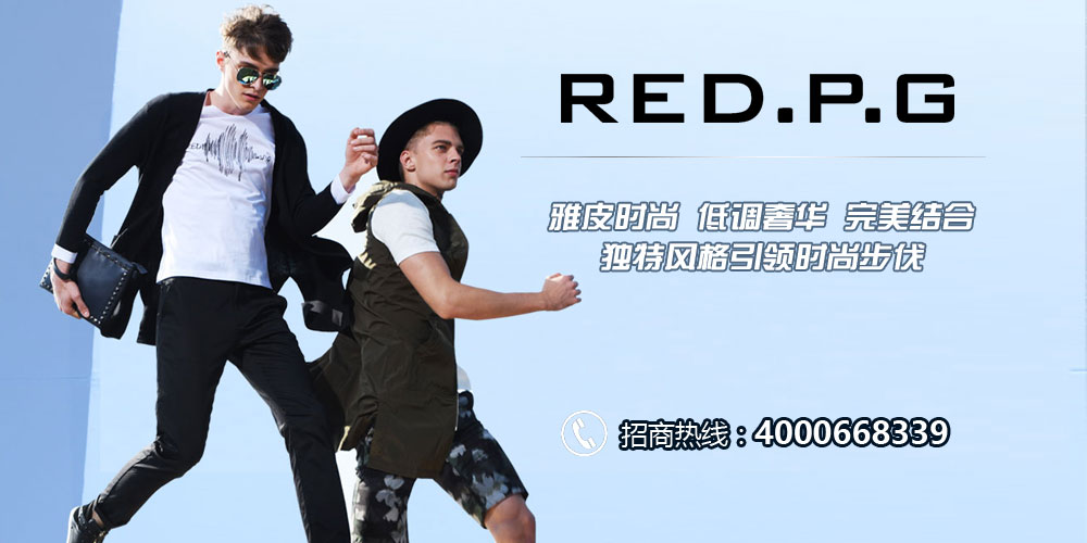 RED.P.G男装