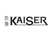 凯撒KAISER