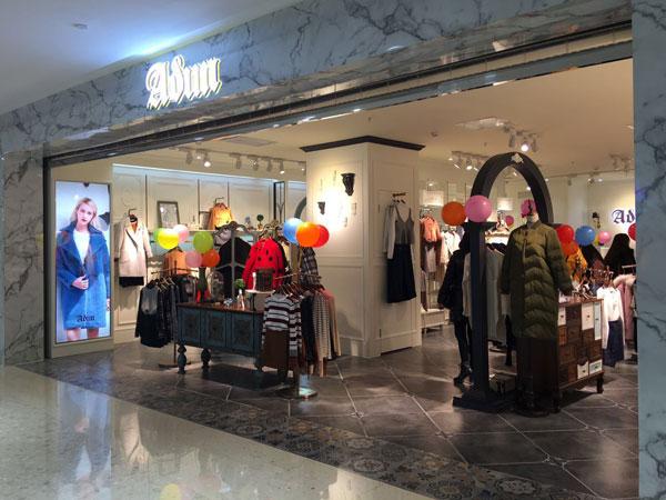 Abun店铺展示