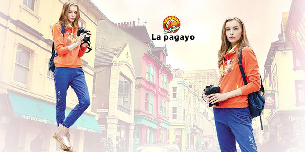 拉柏家雅Lapagayo