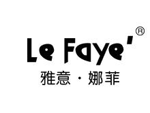 雅意娜菲Le Faye